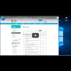 사이트 스크래핑(파싱) 프로그램